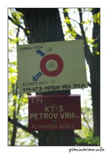 Petrov vrh